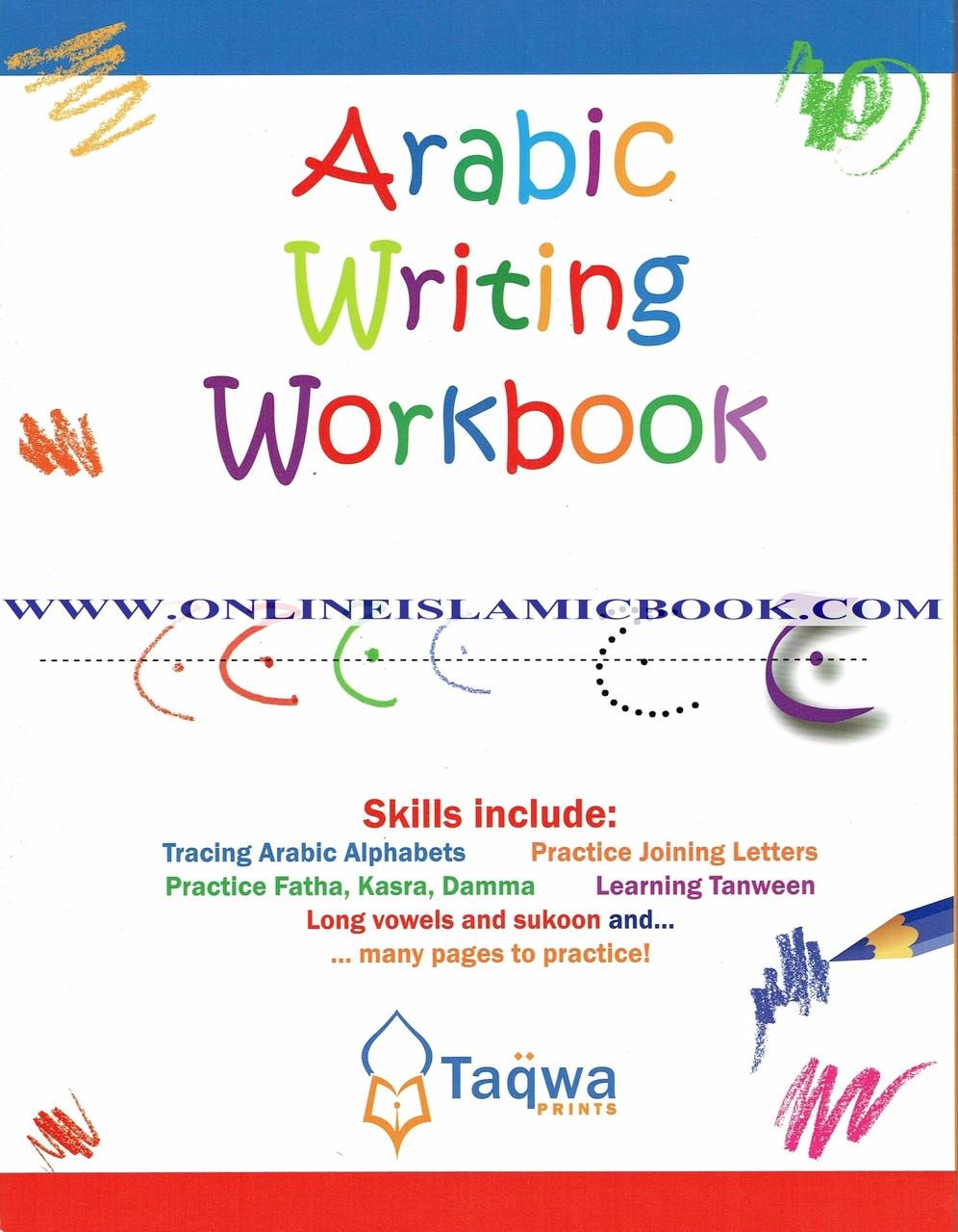 Workbooks workbook in spanish three years : Arabic Writing Workbook (Weekend Learning Publisher)