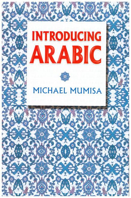 Introducing Arabic
