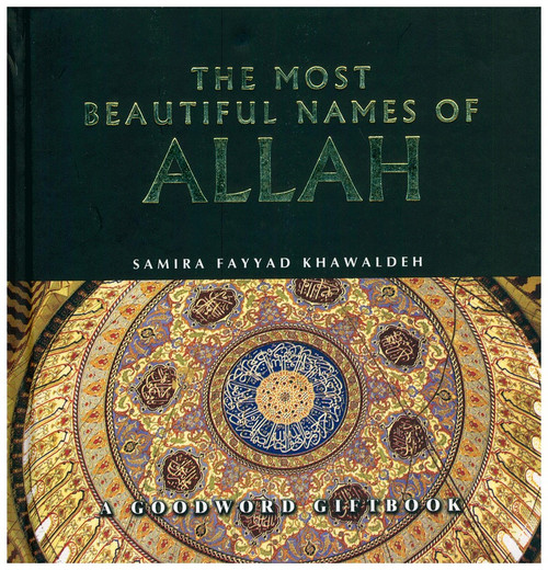 Most Beautiful Names of Allah