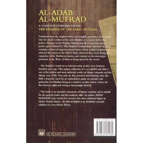Al Adab Al Mufrad by Imam Bukhari