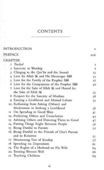 Tahdhib al Akhlaq A hadith guide to personal and social conducts