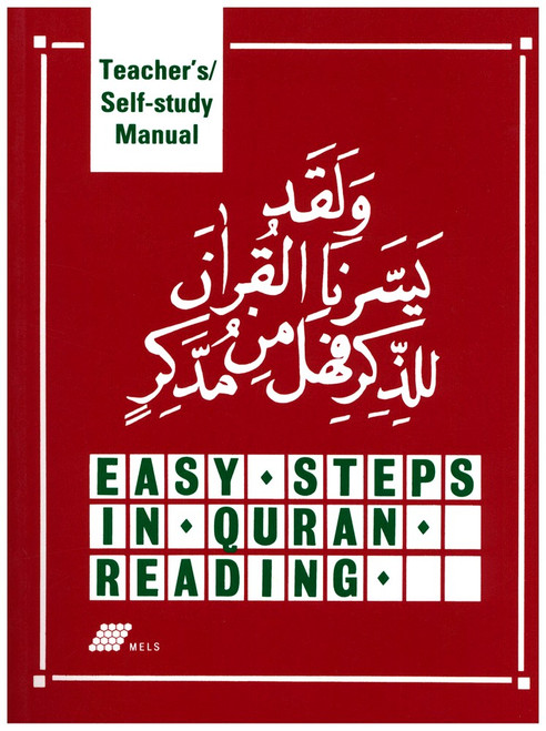 Easy Steps In Quran Reading Teachers & Self study Manual