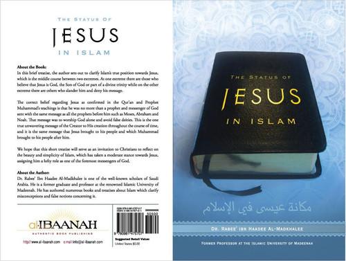 Status Of Jesus In Islam