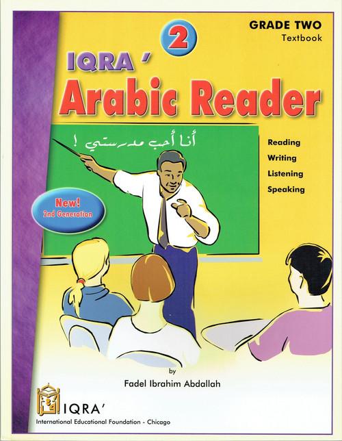 Iqra Arabic Reader 2 Textbook