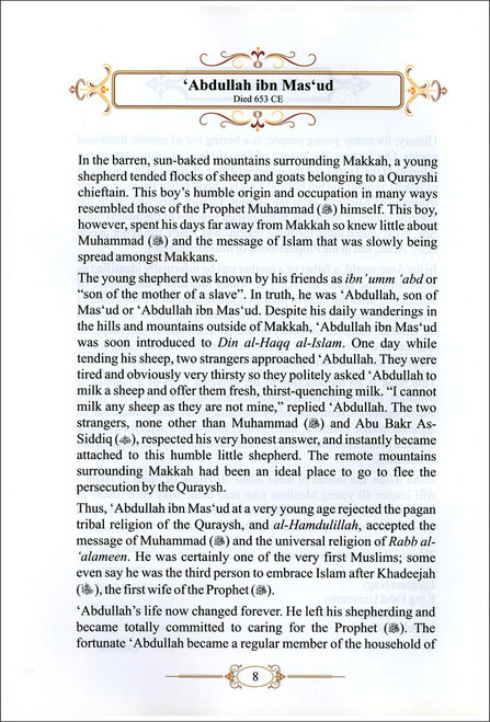 Book of Ibns - The Amazing Sons of Islam By Luqman Nagy