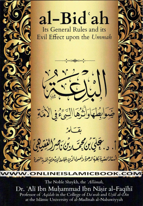 Al-Bidah Its General Rules and its Evil Effect upon the Ummah