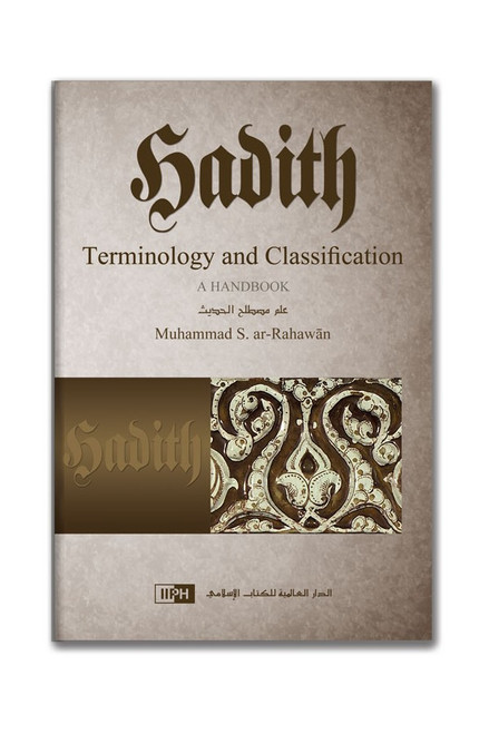 hadith course sameh strauch pdf download