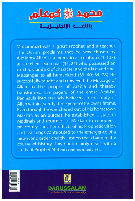 Prophet Muhammad (S) as a Teacher By Dr. S. Dawood Shah