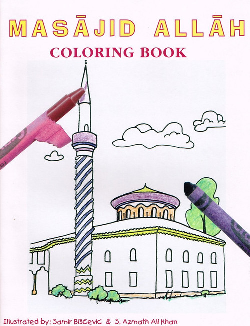 Masajid Allah Coloring Book