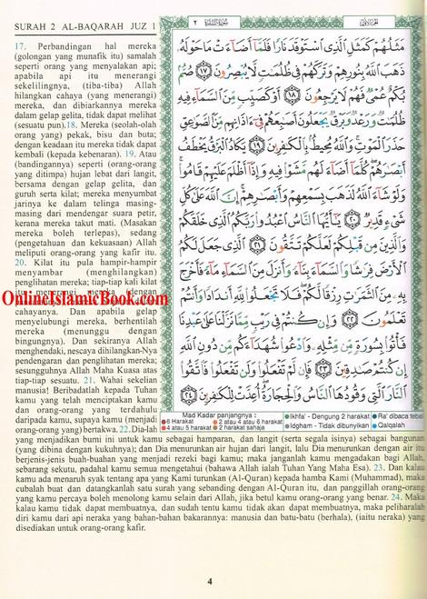 Quran In Bahasa Malaysia Language,Mushaf Tajwid Beserta Terjemahan Dalam Bahasa Malaysia ( Arabic To Malaysia Translation)