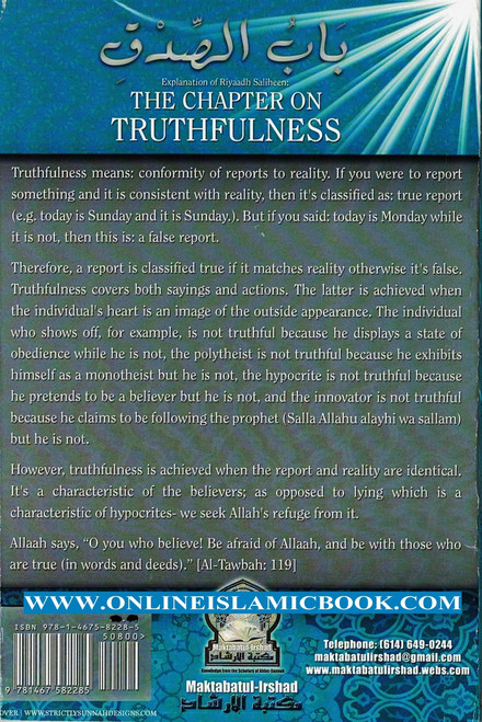 EXPLANATION OF RIYAADH SALIHEEN: THE CHAPTER ON TRUTHFULNESS