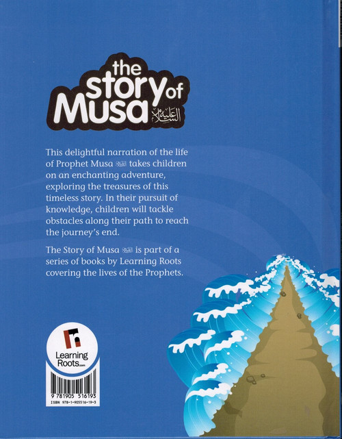 Story of Musa