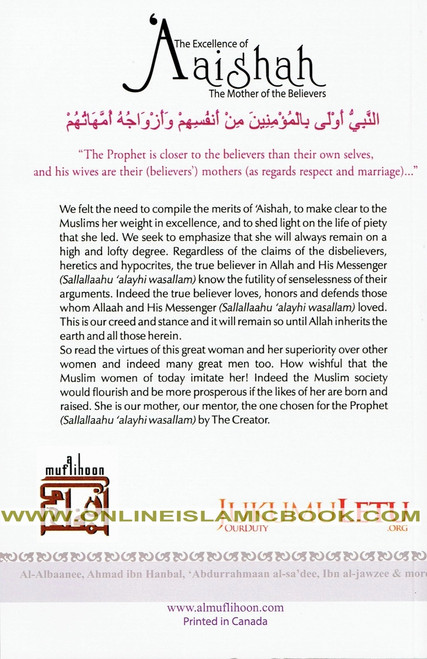 The Excellence of Aaishah the Mother of the Believers