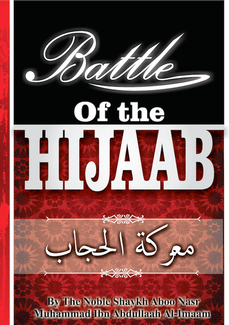 Battle of the Hijaab