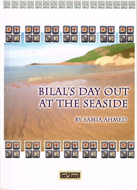 Bilals Day Out at the Seaside