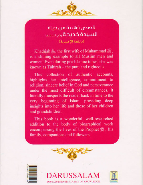 Golden Stories of Sayyida Khadijah (R) By Abdul Malik Mujahid
