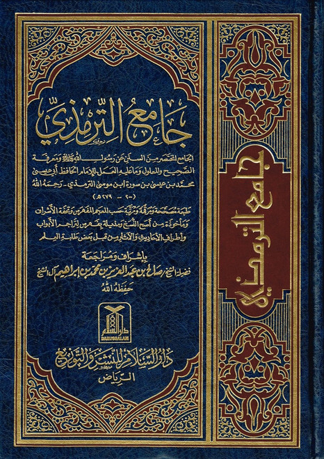 free download islamic book qasas ul anbiya