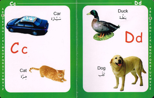 My First Book Letters (English/arabic)
