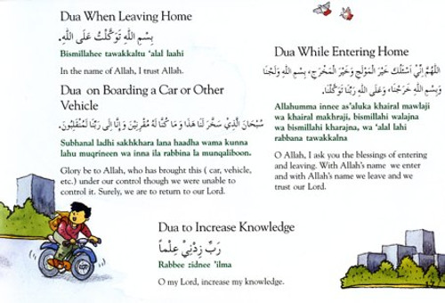 Basic Duas for Children