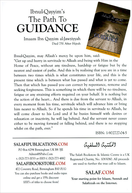 The Path To Guidance (Ibnul Qayyims)