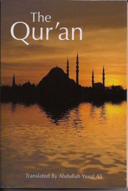 The Quran By Abdullah Yusuf Ali