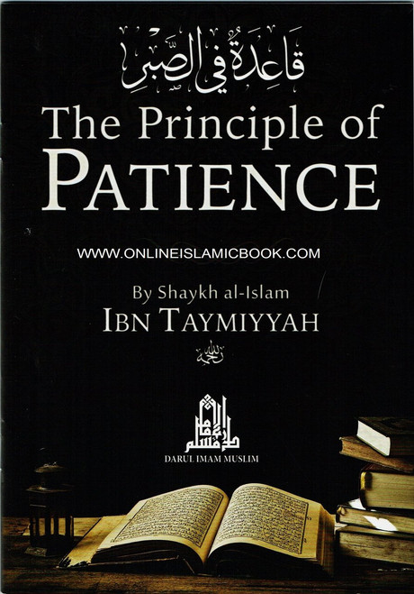 The Principle of Patience