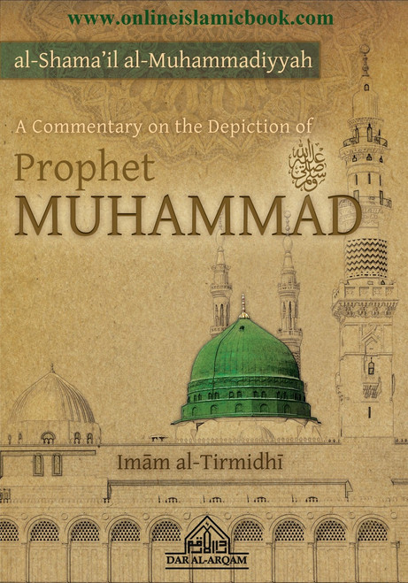 A Commentary on the Depiction of Prophet Muhammad