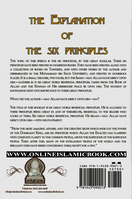 The Explanation of the Six Principles