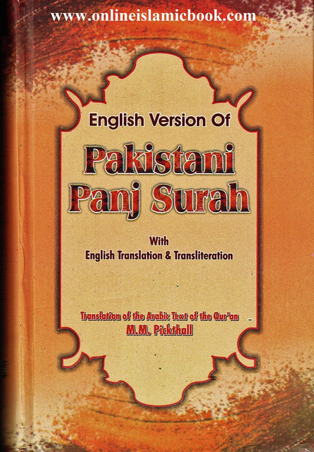 Panj Surah with English Translation & Transliteration