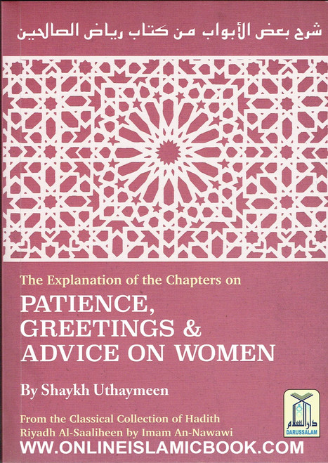 Patience, Greetings & Advice on women شرح رياض الصالحين