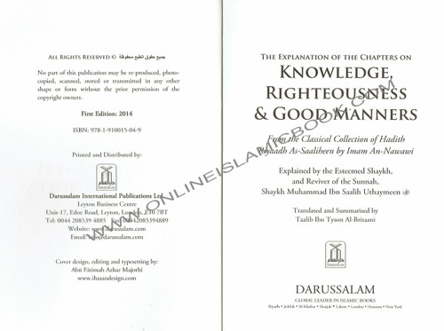 Explanation of Chapters on Knowledge, Righteousness and Good Manners from Sharah Riyadh Al-Saaliheen الشراح رياض الصالحين