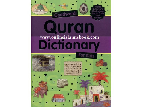 Quran Dictionary for kids ( Goodwords )
