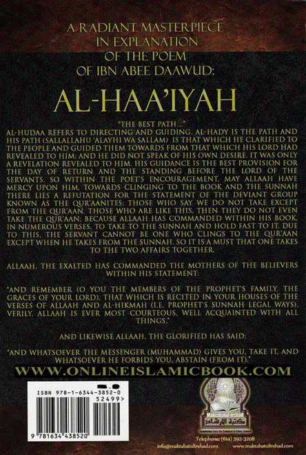 A RADIANT MASTERPIECE IN EXPLANATION OF THE POEM OF IBN ABEE DAAWUD: AL-HAA'IYAH