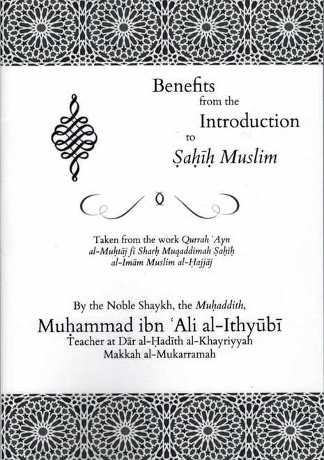 Benefits From the Introduction to Sahih Muslim