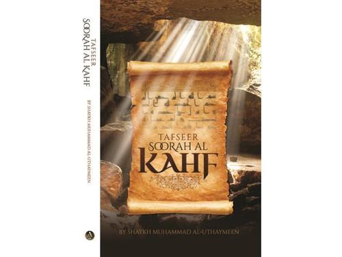 Tafseer Soorah Al-kahf