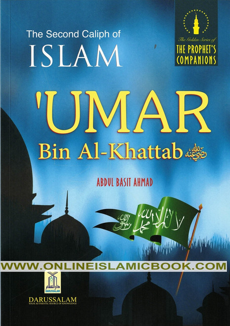 Umar bin Al-Khattab (The Second Caliph of Islam)