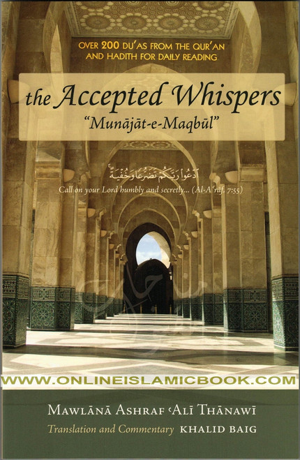 The Accepted Whispers