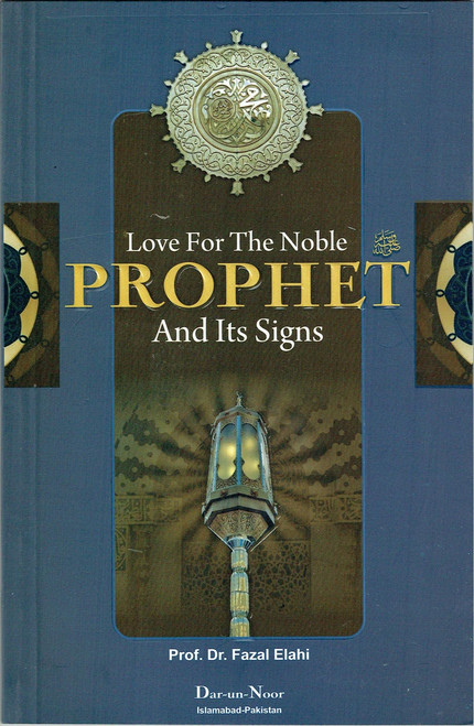 It is necessary for every Muslim to love the Prophet s.a.w more than any other creature.This kind of love for the Prophet s.a.w yields tremendous fruits and benefits in this world as well as in the hereafter.  However,the reality of the situation is that a lot of Muslimsare negligent of this matter.Indeed a large number of them are not even aware of the meaning of this love,its demands and manifestations.  Author has tried to answer the following questions concerning this important matter:  1.What is the status of love for the Prophet s.a.w?  2.What are the benefits of this love?  3.What are the manifestations of this love?  4.What was the level of the Prophet's companions in manifesting this love?  5.Where do we stand today in this matter.