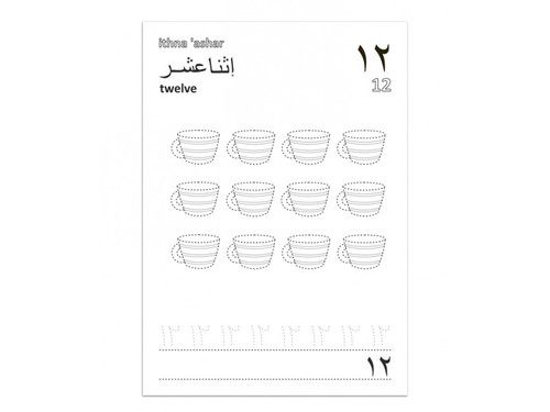 Arabic Numbers Colour and Write Workbook