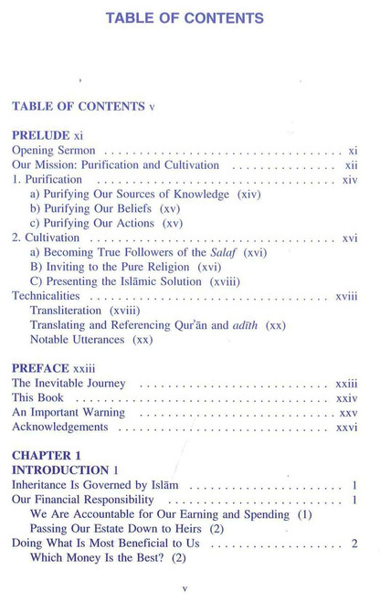 Inheritance - Regulations & Exhortations