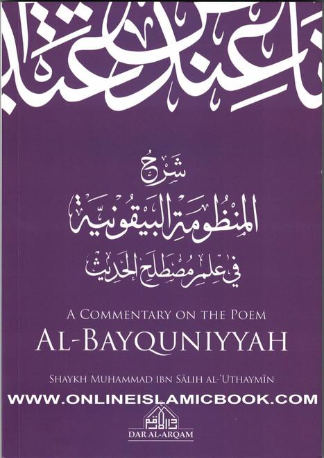 A Commentary on the Poem al-Bayquniyyah