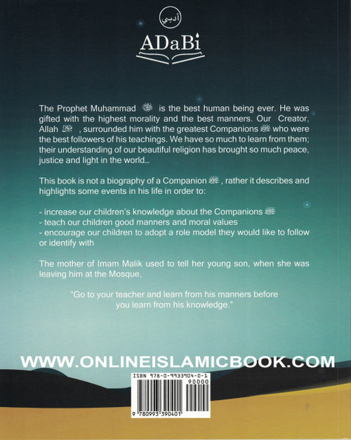 Talha Ibn Ubaidullah (The Ten Promised Paradise)