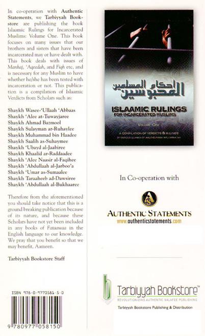 Islamic Rulings for Incarcerated Muslims (Vol. 1)