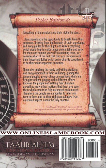 A Treasury of Guidance For the Muslim Striving to Learn his Religion: Sheikh as-Sa'adee & Sheikh al-Albaanee: Statements of the Guiding Scholars Pocket Edition  (Volume 8)