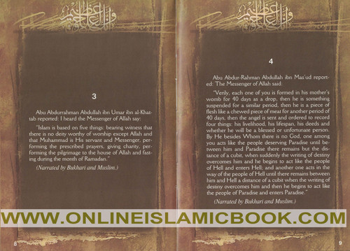 The Prophet Muhammad Greetings Be Upon You O Prophet of Liberty