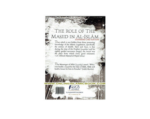 The Role Of The Masjid In Al-Islam