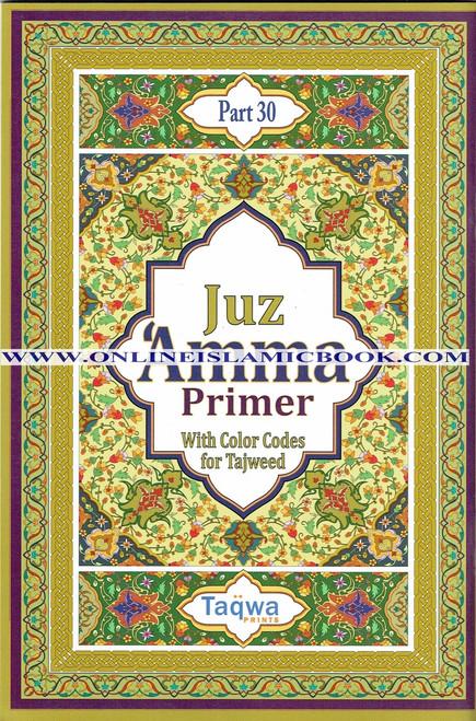 Juz Amma Primer