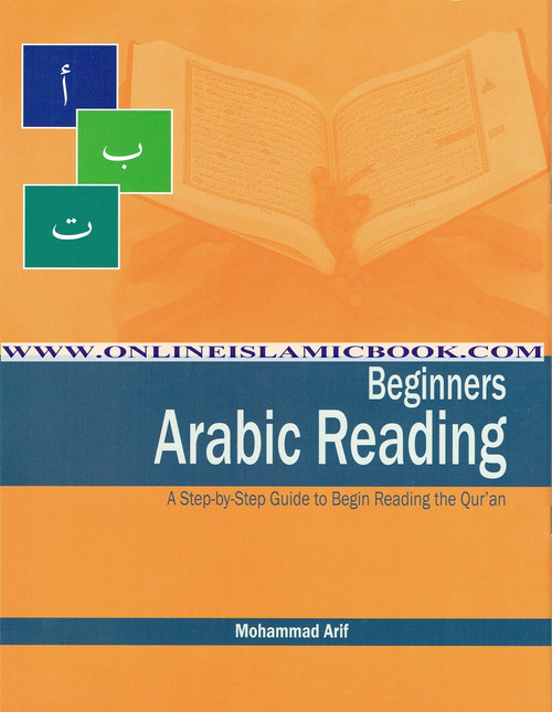 Beginners Arabic Reading ( Weekend Learning Series )