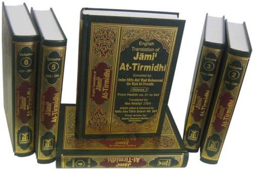 English Translation Of Jami At Tirmidhi (6 Vol. Set) By Hafiz Abu Eisa At-Tirmidhi