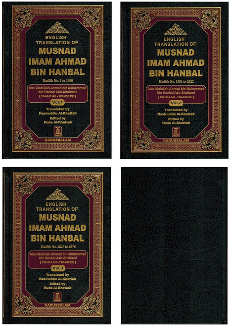 Musnad Imam Ahmad bin Hanbal (Set of First 3 Volumes) By Darussalam